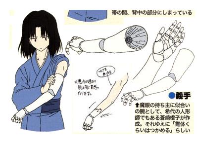 Shiki Ryougi arm