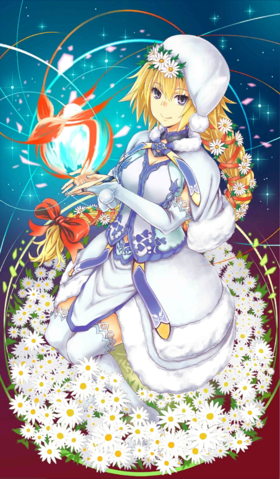File:HolyNightSign.png