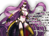 Avenger (Fate/Grand Order - Gorgon)
