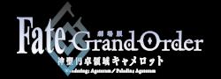 FGO Camelot WanderingPaladin logo