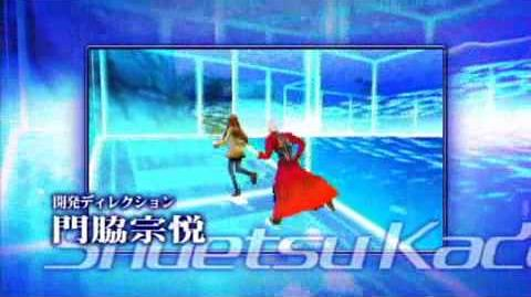 Fate extra op