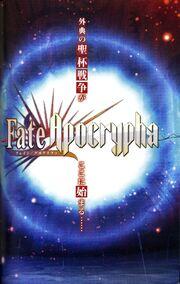 FateApocrypha jeu