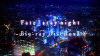 Fate stay night Unlimited Blade Works Blu-ray Disc Box Ⅰ発売告知CM