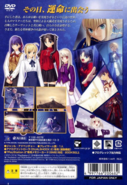Contraportada de Fate stay night Réalta Nua en PS2