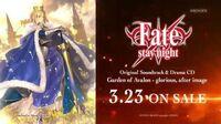 Fate stay night Original Soundtrack & Drama CD Garden of Avalon - (Japan Version)