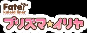 Fatekaleid liner logo