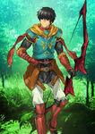 ArcherArashStage3