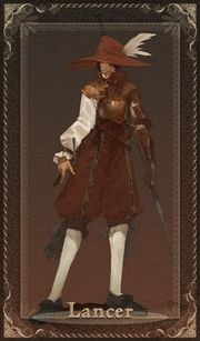 Lancercard