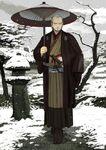 Yagyuu Tajima-no-Kami Munenori winter theme