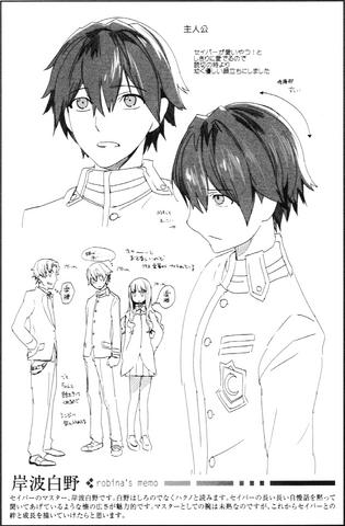 File:Hakuno manga concept.png