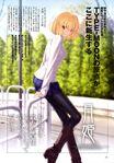 Anime-Arcueid-Brunestud-Tsukihime(vn)-Foreign-VN-3028429