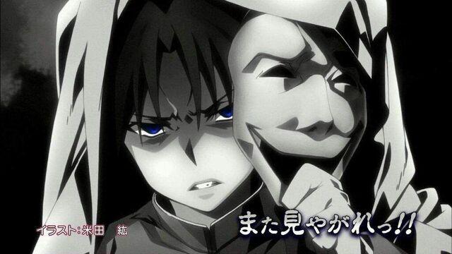 File:Fate kaleid liner Prisma Illya 3rei!! End Card 10.jpg
