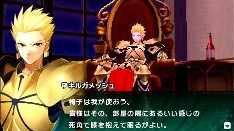 『フェイト/エクストラ CCC』ショートムービー/マイルーム