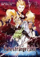 Fate strange fake manga tome 1