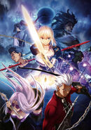 Poster Promocional Servants Ufotable