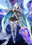 Brynhildr Lancer FGO 3