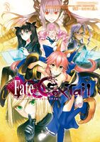 Fate extra ccc FT tome 3