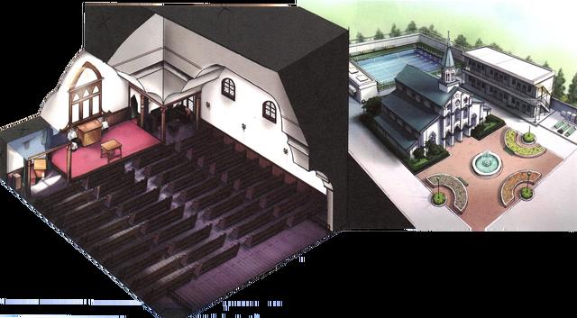 File:Tsukumihara Academy church.png