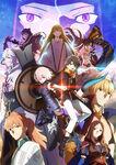 FGO Babylonia Anime Visual 2