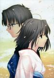 Kara no kyoukai novel cover 3
