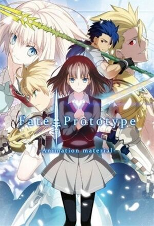 Fate Prototype animation (couverture)