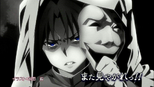 Fate kaleid 3rei!! End Card 10