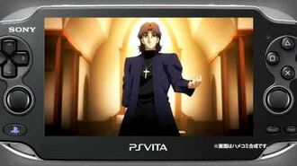 PS Vita 【Fate stay night Realta Nua 】発売CM