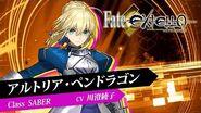 Fate新作アクション『Fate EXTELLA』ショートプレイ動画【アルトリア・ペンドラゴン】篇