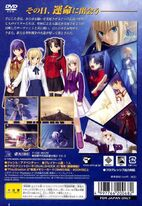 Ps2fatestaynight back