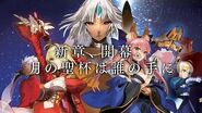 Fate新作アクション『Fate EXTELLA』ストーリー紹介篇-0