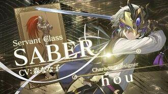 Fate Grand Order 4週連続・全8種クラス別TV-CM 第1弾 セイバー編