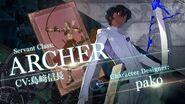 Fate Grand Order 7週連続TV-CM 第7弾 アーチャー編-1537902095