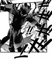 Gilgameshi shadow form