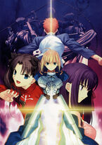 Fate stay night realta nua ps2