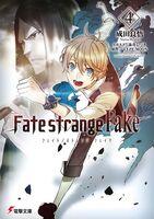 Fate strange fake roman 4