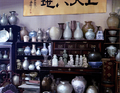 Mount miyama antique shop.png