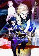 Strange Fake Manga 3