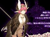 Caster (Fate/Grand Order - Circe)