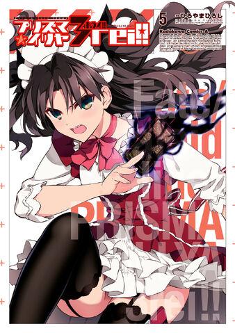 File:Fate kaleid liner Prisma Illya Drei Manga Vol 5 Cover.jpg