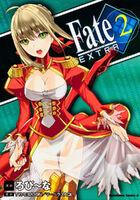 Fate Extra Manga Volume 2