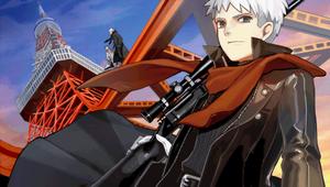 EXTRA Archer Humain