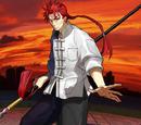 Lancer (Fate/Grand Order - Li Shuwen)