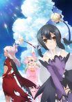 Kaleid 2wei Herz anime