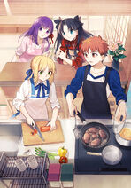 Everyday Today's Menu for Emiya Family Key Visual