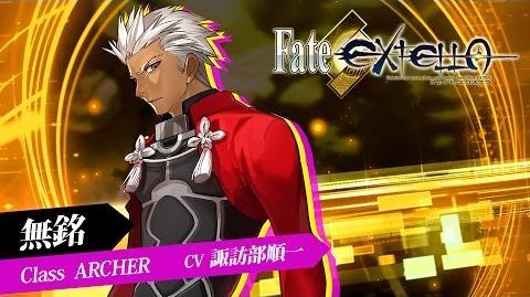 Fate新作アクション『Fate EXTELLA』ショートプレイ動画【無銘】篇