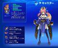 Chevalier Saga Tactics Caster 01.jpg