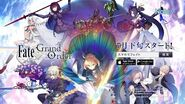 Fate Grand Order TV-CM 第2弾