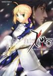 Fate Zero Manga 1