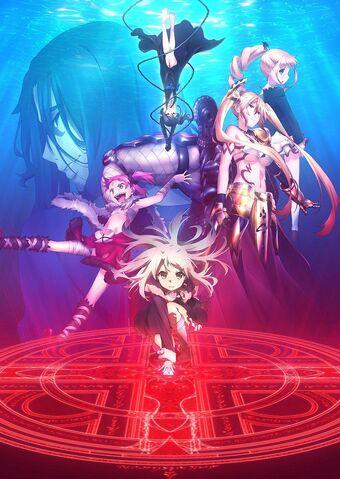 File:Fate kaleid liner PRISMA ILLYA 3rei!!! Visual 3.jpg