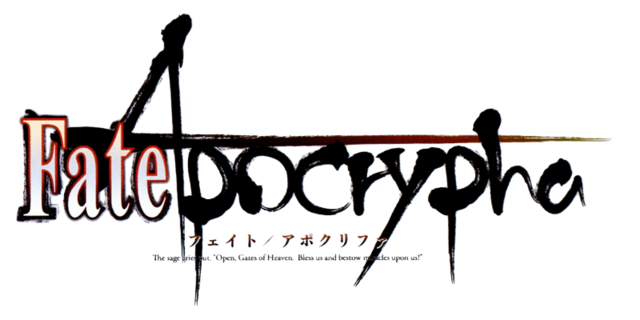 File:FateApocrypha logo.png